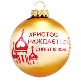 Ukrainian Christmas Custom Ornament