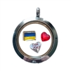 Ukraine Loved Floating Locket