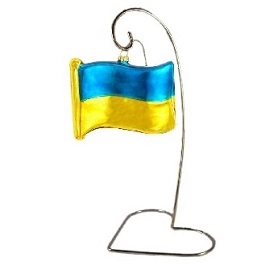 Ukraine Flag Table Center Piece